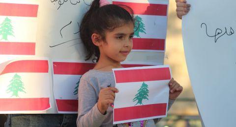 القدس: التجمع الوطني المسيحي ينظم وقفة تضامنية مع لبنان