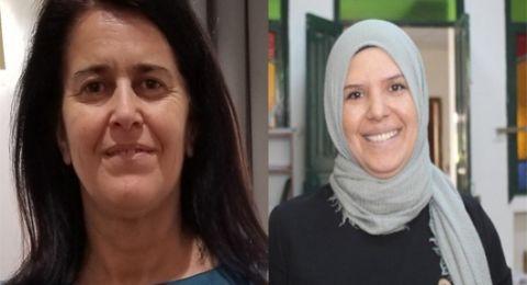 افتتاح مراكز المعلومات للمجتمع العربي لأصحاب الإعاقة بدعم من جوينت