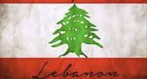 محمد صلاح: صلوا من أجل لبنان!