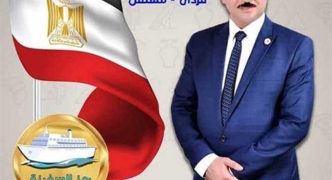 ضجة كبيرة في مصر بعد ظهور علم البلاد مقلوبا في دعاية انتخابية (صورة)