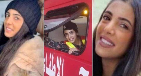 خطيب عروس فوج الإطفاء اللبناني: