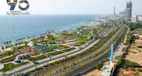 أجمل الشواطئ السياحية في جدة