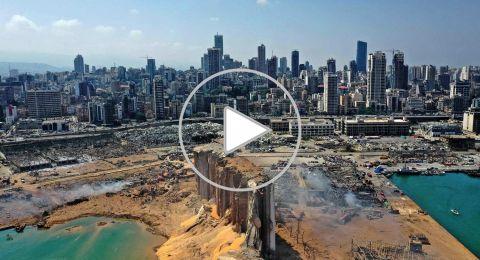 عدسة طائرة مسيرة تلتقط من قرب مشاهد الدمار في بيروت