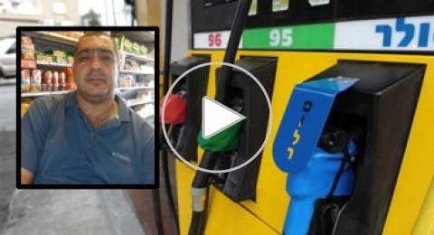 طارق عواد: سعر البنزين سيصل إلى 9 شواقل هذا العام