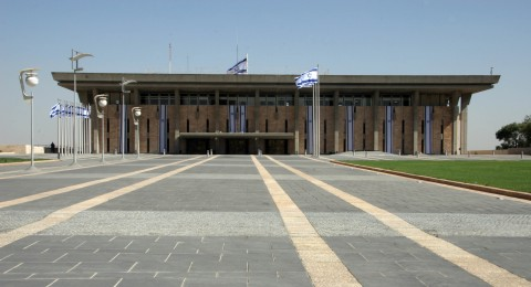 مستشفى الناصرة الانجليزي يفوز بجائزة الكنيست لجودة الحياة