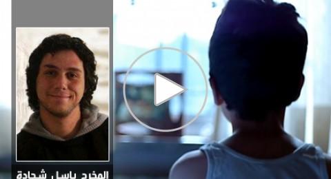 المخرج باسل شحادة قتله  الاسد فحصد فيلمه جائزة