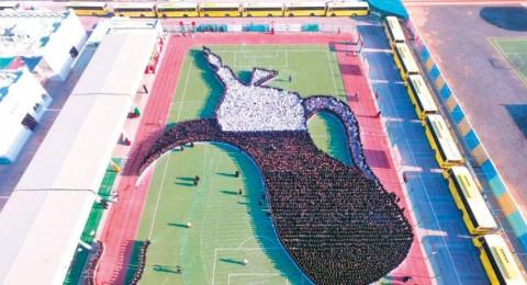 صورة بشرية عملاقة في الإمارات تدخل موسوعة غينيس برقمين