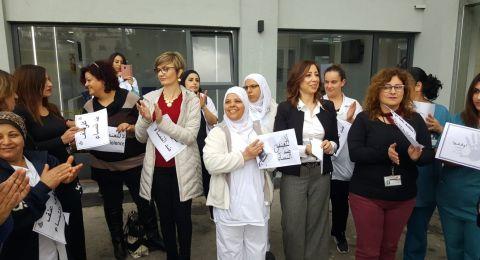الناصرة: مستشفى العائلة المقدسة ينضم إلى الاحتجاجات العنف ضد النساء