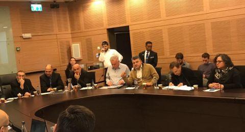 الكنيست: لجنة الماليّة تبحث أزمة تقليص ميزانيات مشافي الناصرة