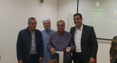 تكريم أ.د. خالد أبو عصبة لحصوله على درجة بروفيسور