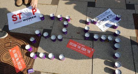 جمعية الجليل: 20 الف امرأة تعرضن لعنف او تحرش عام 2018!