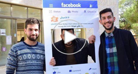 صور وفيديو: هكذا انتفض طلاب الجامعات في وجه الإجرام