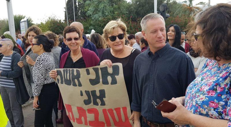  في الجلبوع رسالة موحدة: لا للعنف ضد النساء