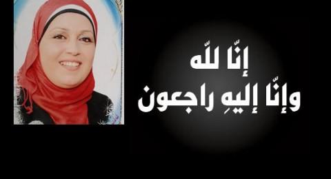 كوكب ابو الهيجاء تفجع بوفاة المربية خولة منصور