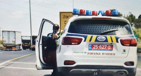 شرطة السير تلخص عام 2020 .. تم تحرير أكثر من 623 ألف مخالفة