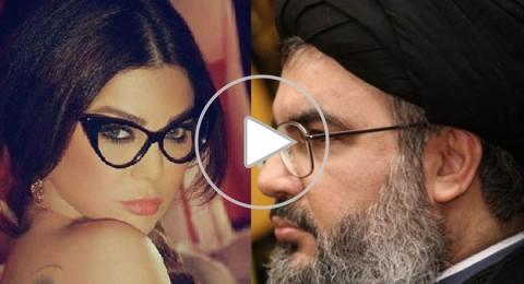 هيفاء تنفي زواجها من السيد حسن نصرالله