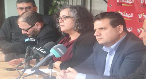 مؤتمر هام للجبهة في حيفا .. والإعلان عن قرارات هامة