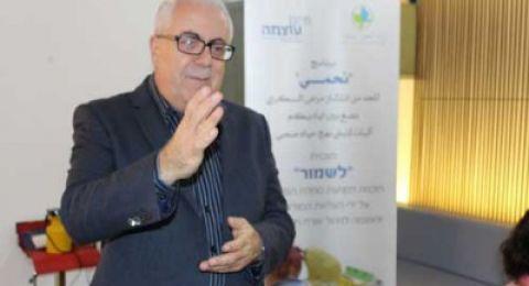 البروفسور نعيم شحادة يحصل على رقم بروفسور معتمد من التخنيون