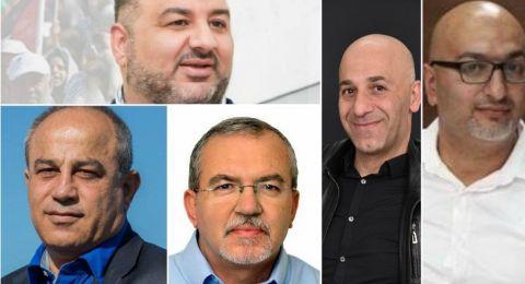 كيف عقّب الشارع العربي على نتائج انتخابات الليكود؟