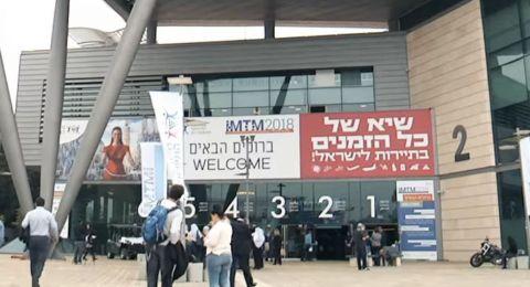 تركيا تقاطع المعرض الدولي للسياحة في اسرائيل