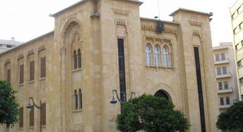 حكومة الحريري تؤكد على حق المقاومة بتحرير الأراضي المحتلة