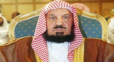 فتوى زواج المسيار في السعودية تثير الجدل