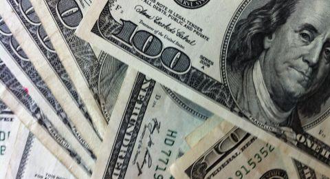 اسعار صرف العملات مقابل الشيقل اليوم الجمعة