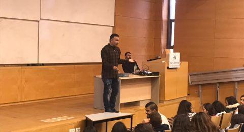 مئات الطلبة العرب في اليوم المفتوح في جامعة بار ايلان