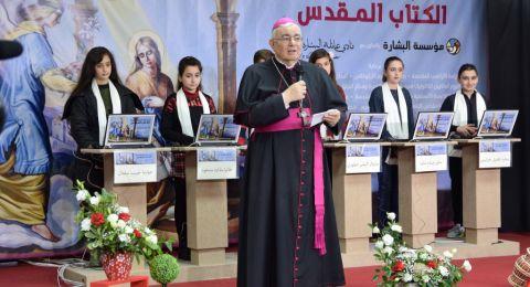 مسابقة معرفة الكتاب المقدس  تستضيف سيادة المطران بولس ماركوتسو النائب البطريركي للاتين في القدس