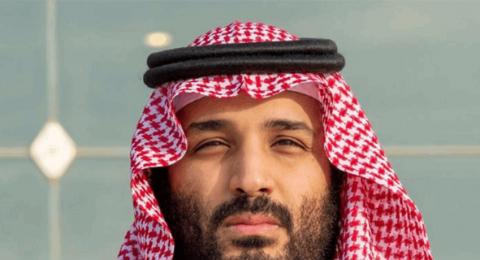 لمكافحة الفساد.. السعودية تنشئ مكتباً لمراقبة الانفاق الحكومي