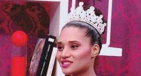 هل تذكرون ملكة جمال الجزائر؟.. هكذا أصبحت
