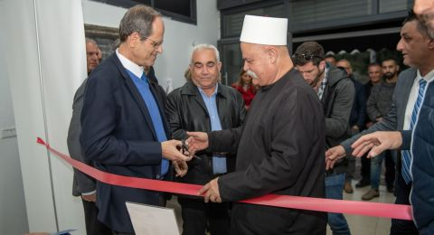 مشاركة مدير عام بنك إسرائيل، حيزي كالو، في حفل إطلاق المعهد التكنولوجي لتعزيز الشباب الدروز