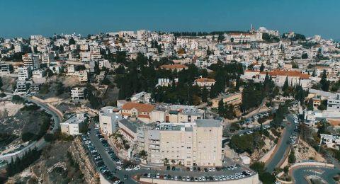 غدًا: وقفة احتجاجية لطاقم مستشفى الناصرة الانجليزي لظاهرة العنف ضد طاقمه