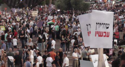غالبية الإسرائيليين يؤيدون تعدبل قانون القومية