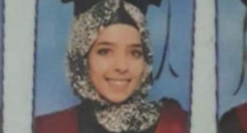 انباء عن وفاة الشابة سوار قبلاوي فلسطينية من عرب الداخل في مدينة ازميت التركية