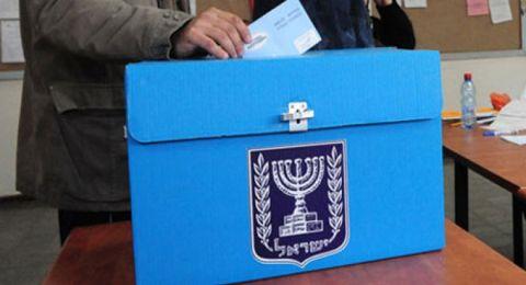 استطلاع إسرائيلي: اليمين يتقدم على اليسار الوسط