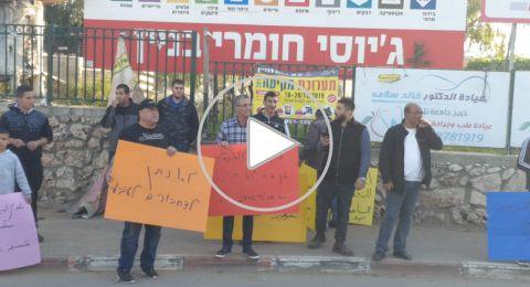 مظاهرات قلنسوة ضد هدم البيوت مستمرة...