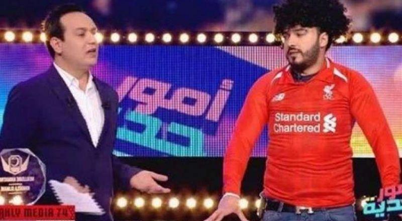 شكوى رسمية مصرية ضد برنامج تلفزيوني سخر من محمد صلاح