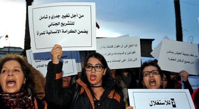مغربيات يطالبن بإلغاء التعددية الزوجية في مدونة الأسرة