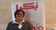 جوليا زهر تتحدث عن العطاء، وتدعو لدعم مستشفيات الناصرة بشكل أولي!