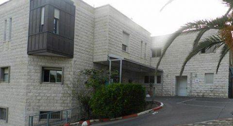 الناصرة: المستشفى الانجليزي ينقذ مواطن تعرض للطعن في القلب
