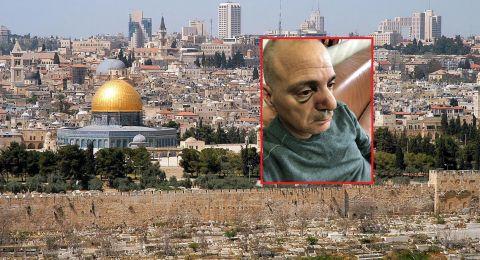 مواطن مقدسي يتعرض لاعتداء من قبل متطرفين في القدس الغربية
