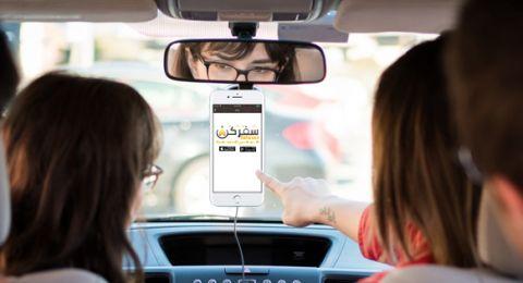 سفركّن: تطبيق جديد لمشاركة السفريات في المجتمع العربيّ
