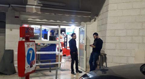 شفاعمرو: سطو مسلح على محل