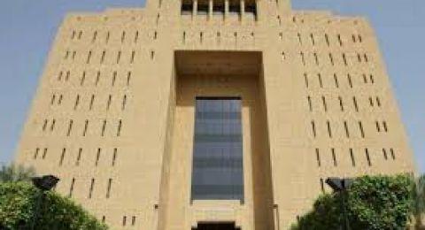 منظمات حقوقية تندد بقرار السعودية إحالة ناشطين إلى المحاكمة