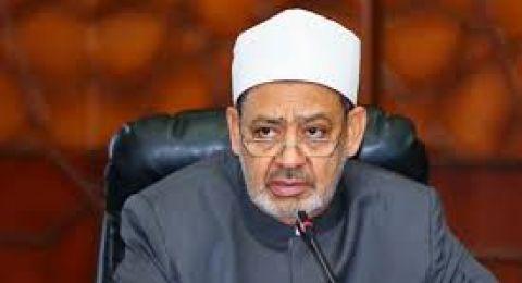 الأزهر يرد على تحريف تصريحات الشيخ أحمد الطيب حول تعدد الزوجات