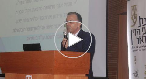 بمشاركة نحو 250 محام، محاضرة قيّمة للدكتور عوني يوسف في نقابة المحامين