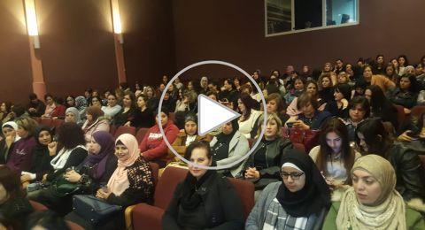 بلدية الناصرة تكرّم موظفاتها وعاملاتها بمناسبة يوم المرأة العالمي