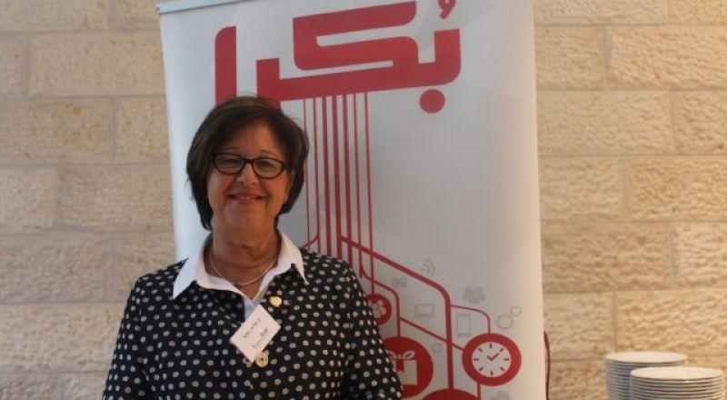 جوليا زهر تتحدث عن العطاء، وتدعو لدعم مستشفيات الناصرة