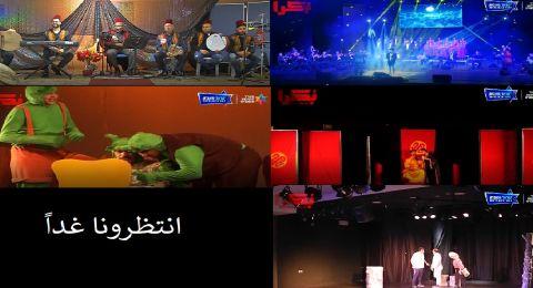 مباشر: عرض احتفالي مع صالح هيبي